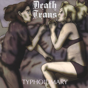 Typhoidmary - Unworthy