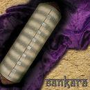 Sankara - Enigma EP