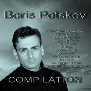 Boris Potskov