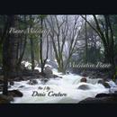 Denis Couture - Piano Meditatif - Meditative Piano
