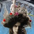 Andrey Vinogradov - Dryad's Songs