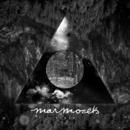Marmozets - Marmozets - Vexed