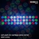Kinetic Groove - Stefan Cordery - Ooh Yeah