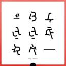 Madegg - 'Bluu Forms'