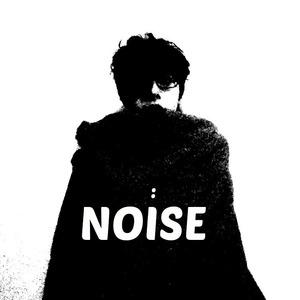 Billy Venus  - Noise