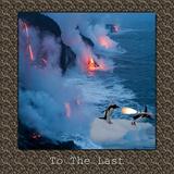Mailman - To The Last