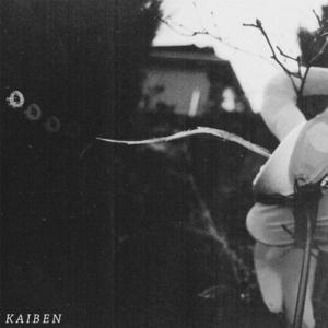Kaiben - Down