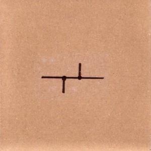 AC Hum - Signal