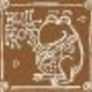 The Bullfrogs - Drivin' Fool