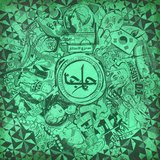 TĀLĀ - Enta Ayez (You Wish) feat Sadat & Alaa Fifty