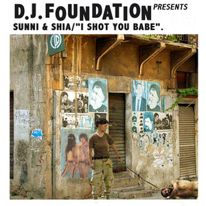dj foundation