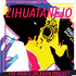 Prints Jackson - Zihuatanejo