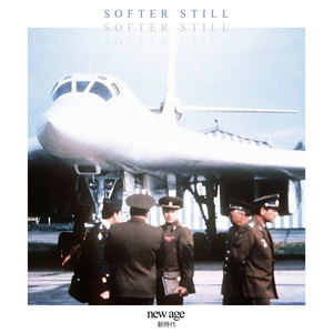 Softer Still - New Age