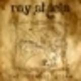 Roy Shiels - Vessel
