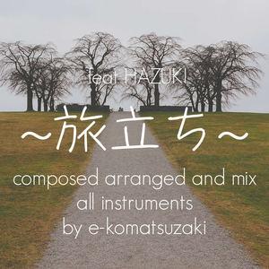 e-komatsuzaki(feat Vocal) - 〜旅立ち〜 feat HAZUKI(Original POP Original Mix)