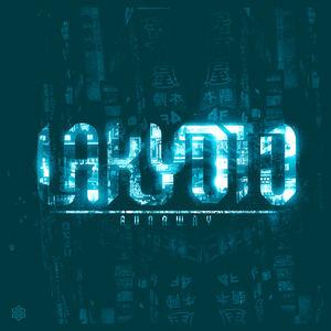LaKyoto - Runaway