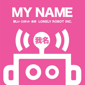 Lonely Robot inc. - My Name