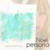 e-komatsuzaki(feat Vocal) - persona feat NoeL