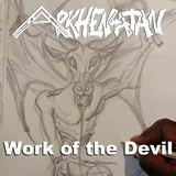 Arkhenatan - Work Of The Devil