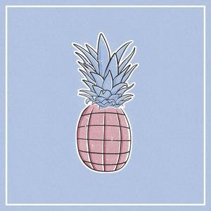 Kahuna - All The Same (Radio Edit)
