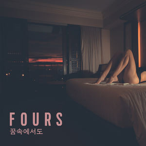 Big Indie Records - FOURS - Even in My Dreams