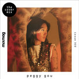 Amazing Beats - Peggy Gou Guest Mix (Mixmag Cover Mix)