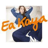 Ea Kaya - Don't Complicate It