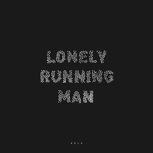 Kúlu - Lonely Running Man