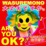 Wasuremono - Are You OK?
