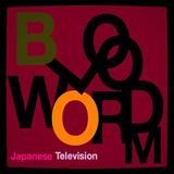 Japanese Television - Bloodworm