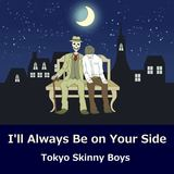 Tokyo Skinny Boys - I'll Always Be on Your Side