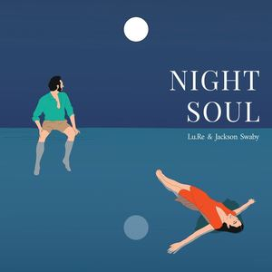 Lu.Re - Night Soul