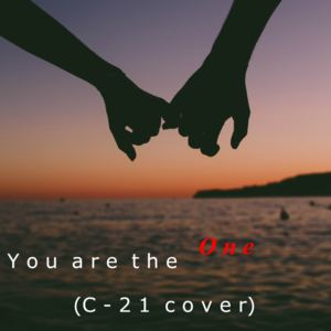 Deejay SAPS - You are the One (C-21 cover)