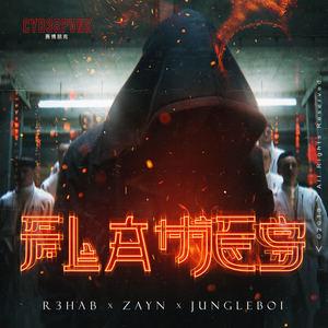 R3HAB & ZAYN ft. Jungleboi