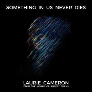 Laurie Cameron - To The Shade We'll Go