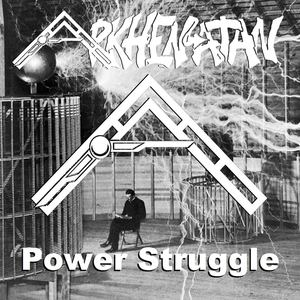 Arkhenatan - Power Struggle