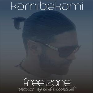 Kamibekami - Free Zone