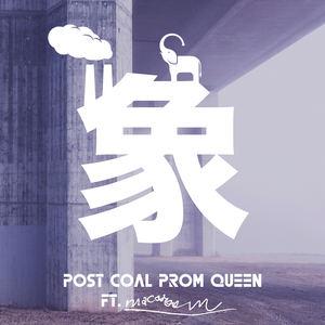 Post Coal Prom Queen - Zou
