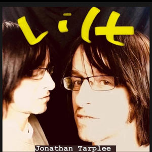 Jonathan Tarplee - Lilt