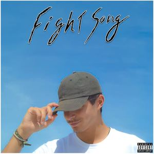 Rockin´Me - Fight Song