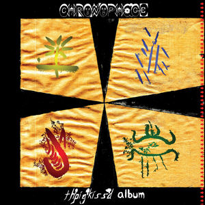 Chronophage - Any Junkyard Dreams