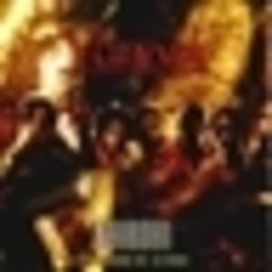 Yunasi - BBC 'Next Big Thing' 2007 - Kumbe Kumbe