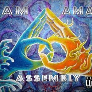 Amani Records - Nemi - LaLaLa