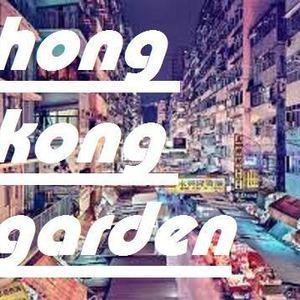 ob wigley - hong kong garden (slight return)