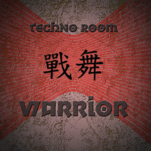Techno Room