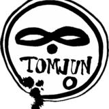 Tomjuno
