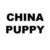 China Puppy