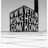 Vets In Hong Kong