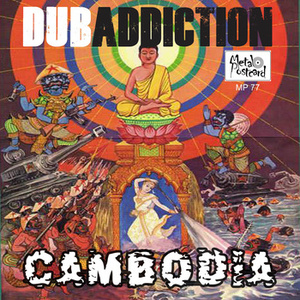 Dub Addiction
