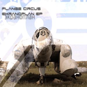 Flange Circus